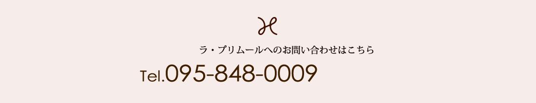 0958480009