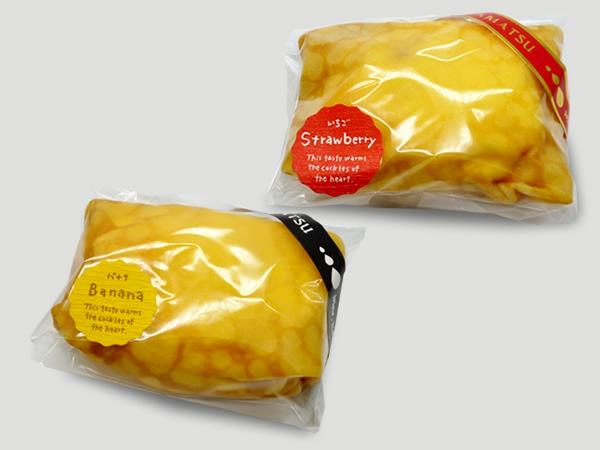 甘熟バナナのクレープ&季節のフルーツクレープ